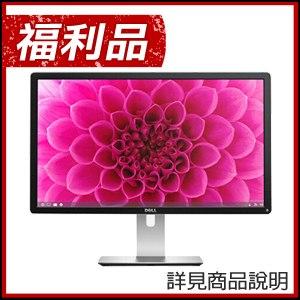 福利品》DELL戴爾 P2415Q 24型UHD 4K寬視角液晶螢幕