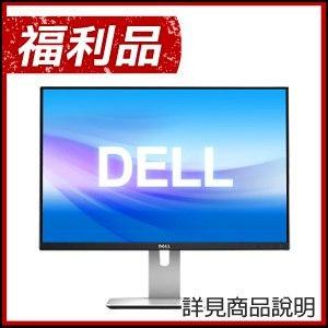 福利品》DELL戴爾 U2415 24型寬 AH-IPS 液晶螢幕