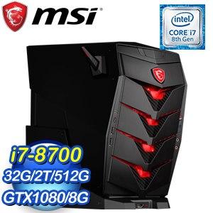 MSI 微星 Aegis3 8RE-003TW 電競桌上型電腦(i7-8700/32G/2TB+512G SSD/GTX1080/WIN10)
