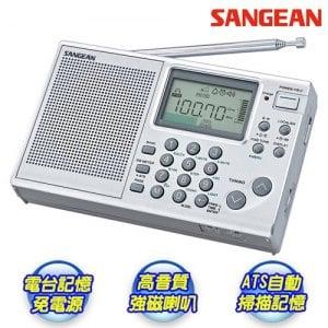 【SANGEAN山進】數位式全波段短波收音機 ATS-405