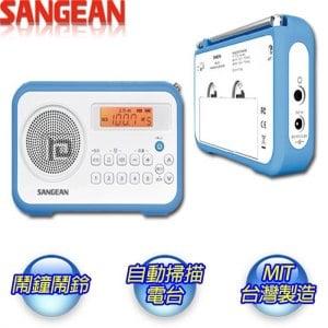 【SANGEAN山進】二波段數位式時鐘收音機(調頻/調幅)PRD30