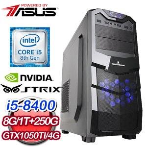 華碩 電玩系列【用劍不思招】i5-8400六核 GTX1050TI 娛樂電腦(8G/250G SSD/1TB)