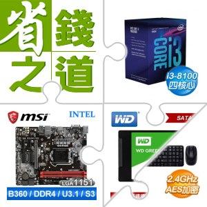 i3-8100(X2)+B360M主機板(X2)+120G SSD(X2)+羅技鍵鼠組(X2)