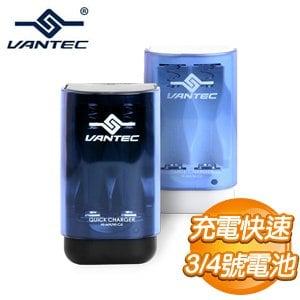 VANTEC 凡達克 電池充電器(3/4號適用)
