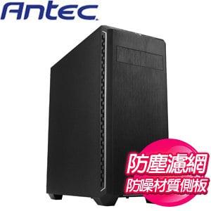 Antec 安鈦克【P7 Silent】ATX靜音電腦機殼《黑》