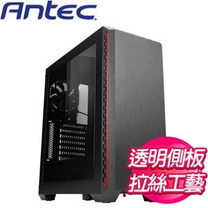 Antec 安鈦克【P7 Window Red】透側 ATX電腦機殼《黑》