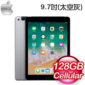 Apple iPad 9.7吋 128GB Wi-Fi+Cellular 平板電腦 (MR7J2TA/A)《太空灰》