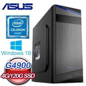 華碩 MANAGER【魔高一尺道高一丈】Intel G4900雙核心 高效能文書電腦《含WIN10》
