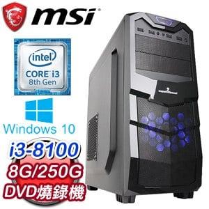 微星 文書系列【利不虧義】i3-8100四核 商務電腦(8G/250G SSD/WIN 10)