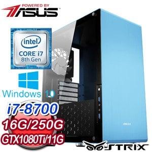 華碩 HIGHER【仁義之師】Intel i7-8700 六核心 電競專屬電腦《含WIN10》