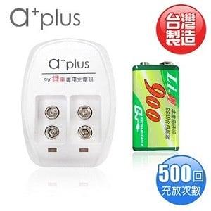 a+plus×GN 高容量9V鋰電充電組(附1顆電池)