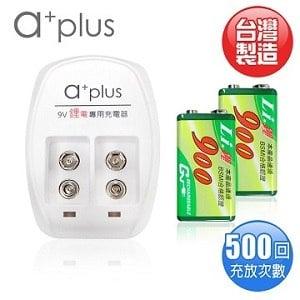 a+plus×GN 高容量9V鋰電充電組(附2顆電池)