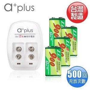 a+plus×GN 高容量9V鋰電充電組(附4顆電池)