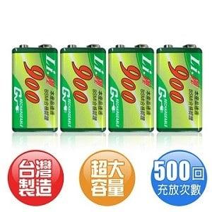 GN高容量900型9V鋰充電池 - 4入