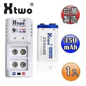 Xtwo 高容量350mAh 9V 鎳氫電充電組(附1顆電池)