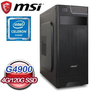 微星 文書系列【小資8代】G4900雙核 商務電腦(4G/120G SSD)