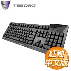 TESORO 鐵修羅 杜蘭朵劍 紅軸 側刻無光 機械式鍵盤《中文版》