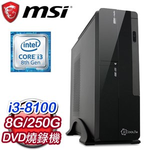 微星 文書系列【績效管理】i3-8100四核 商務電腦(8G/250 SSD)