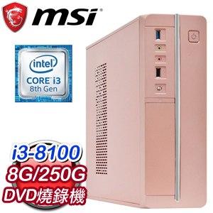 微星 文書系列【業績管理】i3-8100四核 商務電腦(8G/250G SSD)