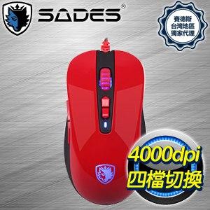 SADES 賽德斯 Musket 狼火槍 RGB 巨集變頻電競鼠《紅》