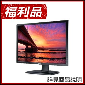 福利品》DELL 戴爾 U2412M 24型 IPS液晶螢幕