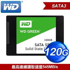 WD 威騰 120G 2.5吋 SATA SSD固態硬碟(TLC)《綠標》WDS120G2G0A