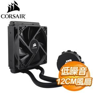 Corsair 海盜船 H55 CPU水冷散熱器