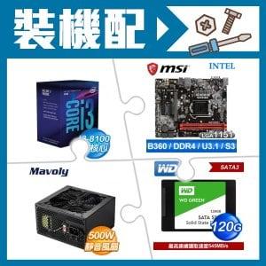i3-8100+微星 B360M主機板+500W 電源供應器+WD 120G SSD