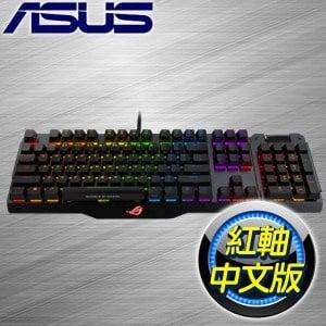 ASUS 華碩 ROG Claymore 紅軸 RGB 全彩機械式鍵盤《中文版》