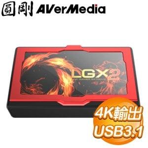 圓剛 GC551 LGX2個性化實況擷取盒