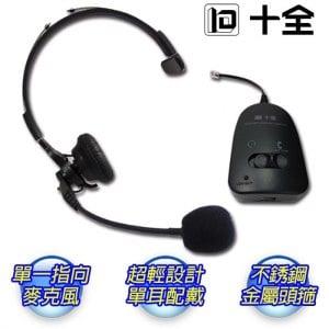 【IOIO】第二代 家用/總機兩用式電話免持聽筒(TA988)