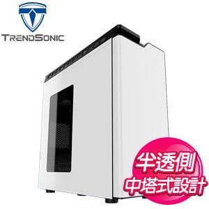 TrendSonic 翰欣【 N550+】半透側 M-ATX電腦機殼《白》