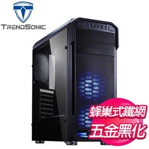 TrendSonic 翰欣【大怒神】半透側 ATX電腦機殼《黑》