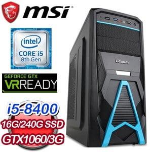 微星 電玩系列【專屬戰鬥】i5-8400六核 GTX1060 娛樂電腦(16G/240G SSD)