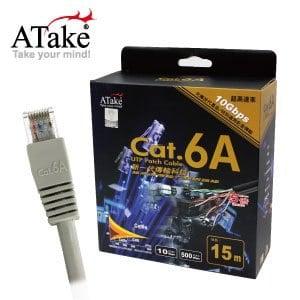 【ATake】Cat 6A網路線-1.5M