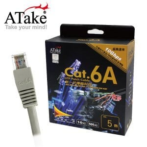 【ATake】Cat 6A網路線-5M
