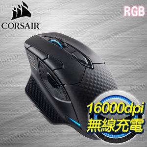 Corsair 海盜船 DARK CORE RGB 電競滑鼠