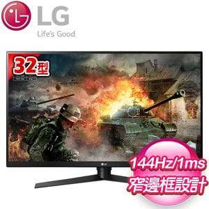 LG 樂金 32GK850G-B 32型 VA面板 144Hz 電競顯示器螢幕