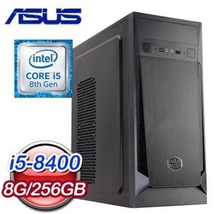 華碩 文書系列【專屬玩家】i5-8400六核 商務電腦(8G/256G SSD)