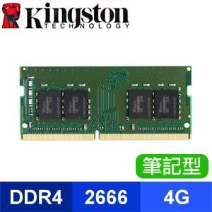 Kingston 金士頓 DDR4-2666 4G 筆記型記憶體(KVR26S19S6/4)