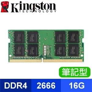 Kingston 金士頓 DDR4-2666 16G 筆記型記憶體(KVR26S19D8/16)