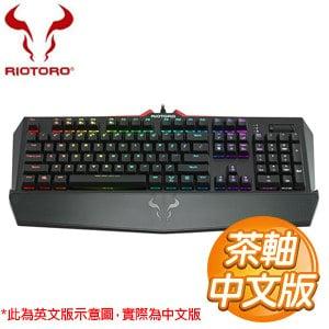 RIOTORO 紅火牛 Ghostwriter ELITE KR930XPBN 茶軸 RGB 機械式鍵盤《中文版》