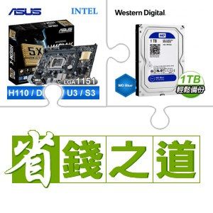 華碩 H110M-K 主機板(X5)+WD 1TB硬碟(X5)
