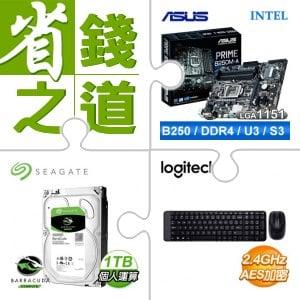 華碩PRIME B250M-A主機板(X2)+1TB硬碟(X2)+羅技鍵鼠組(X5)
