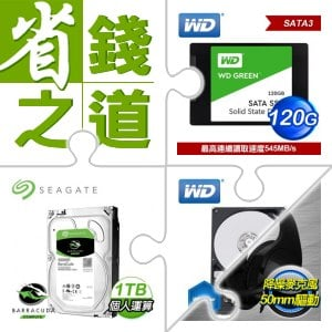 WD 120G SSD(X2)+1TB硬碟(X2)+1TB硬碟(X2)+HyperX耳機