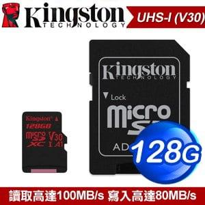 Kingston 金士頓 128GB Canvas React MicroSD 4K2K 90/80MB CL10/UHS-I U3 記憶卡(SDCR/128GB) -附轉卡