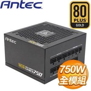 Antec 安鈦克 HCG750 750W 金牌 全模組 電源供應器(10年保)