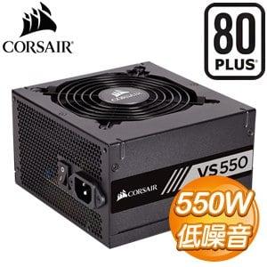 Corsair 海盜船 VS550 550W 白牌電源供應器