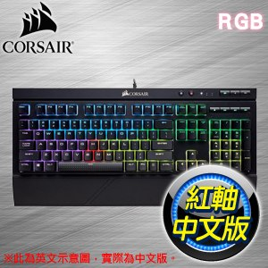 Corsair 海盜船 K68 紅軸 RGB 機械式鍵盤《中文版》