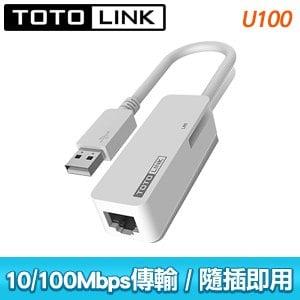 TOTOLINK U100 USB 2.0 轉 RJ45 外接網卡